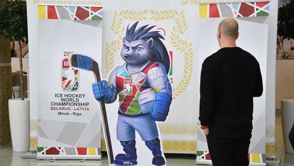 Маскот ЧМ по хоккею ежик Спайки - Sputnik Беларусь