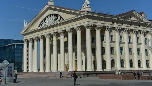 Палац культуры прафсаюзаў - Sputnik Беларусь