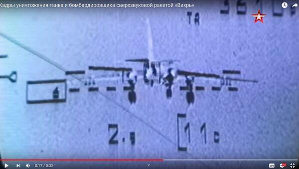Су-25 сбил бомбардировщик противотанковой ракетой – видео - Sputnik Беларусь