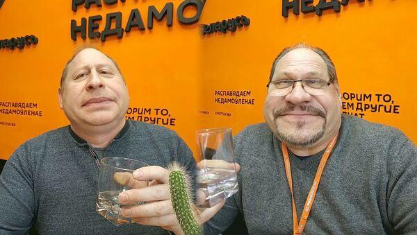 Злыдни: ох, март... Ох месяц-безобразник! - Sputnik Беларусь