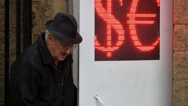 Мужчина выходит из обменного пункта - Sputnik Беларусь