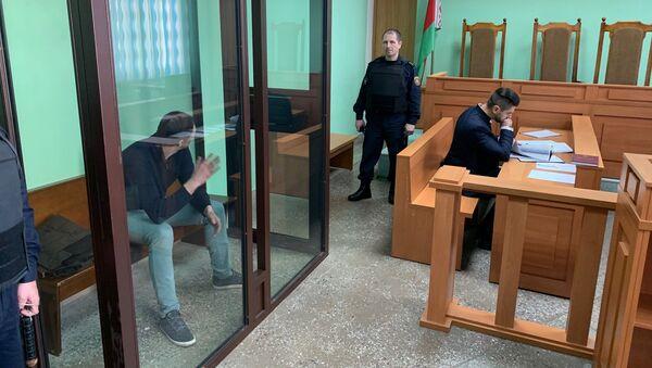 Обвиняемый в зале суда - Sputnik Беларусь