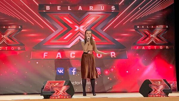 Кастинг шоу Х-Фактор проходит в Гродно - Sputnik Беларусь
