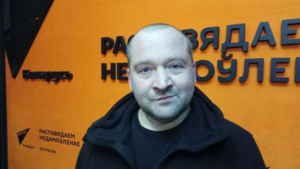 Филипп Чмырь - Sputnik Беларусь