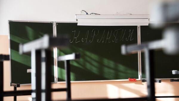 Пусты клас у школе - Sputnik Беларусь
