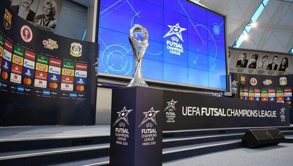 Кубок Лиги чемпионов по мини-футболу - Sputnik Беларусь