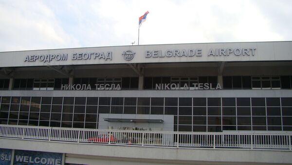 Аэрапорт Белграда - Sputnik Беларусь