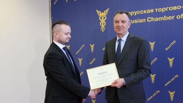 Корреспондент Sputnik получил награду от БелТПП - Sputnik Беларусь