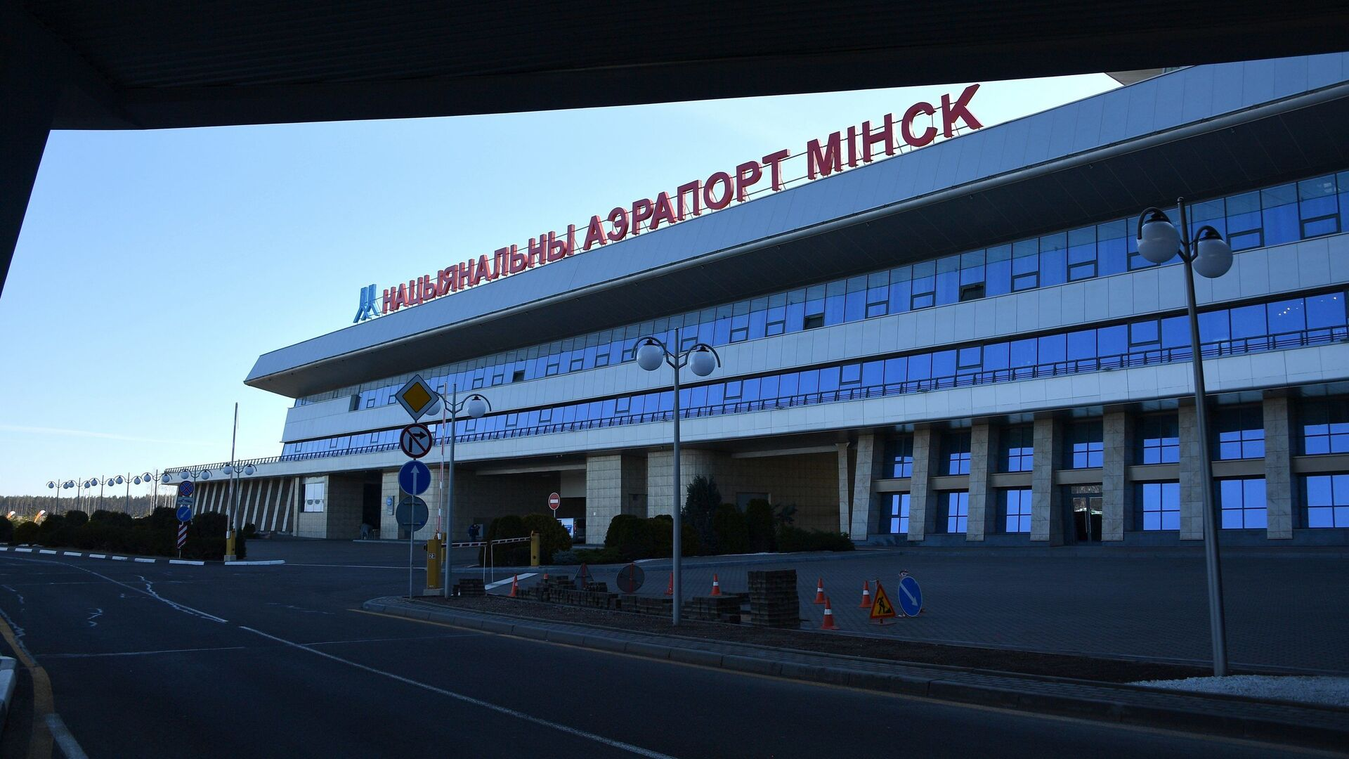 Нацыянальны аэрапорт Мінск - Sputnik Беларусь, 1920, 21.09.2021
