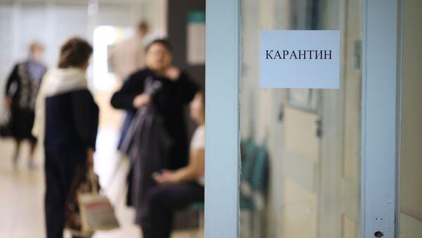 Работа поликлиники  - Sputnik Беларусь
