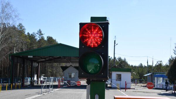 Теперь на границе все время горит красный свет - Sputnik Беларусь