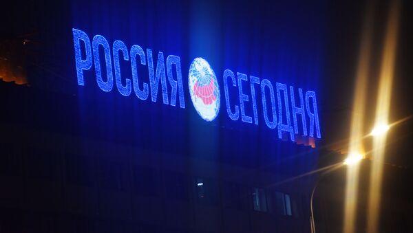 МІА Россия сегодня далучылася да Альянсу па барацьбе з каронавірусам - Sputnik Беларусь