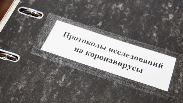 Тест-система для определения антигена коронавируса - Sputnik Беларусь