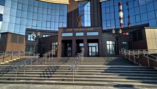 Брестский областной суд - Sputnik Беларусь