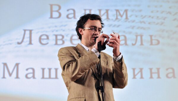 Писатель Вадим Левенталь - Sputnik Беларусь