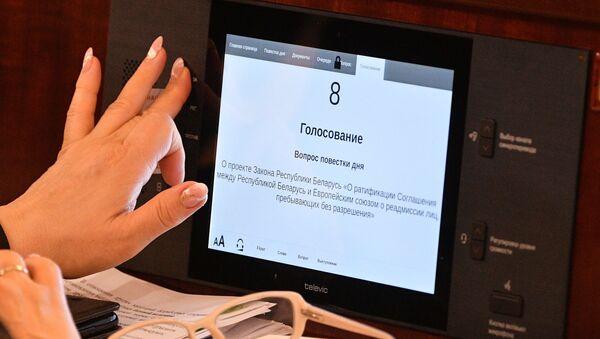 Парламент ратифицировал соглашение о визах с ЕС - Sputnik Беларусь