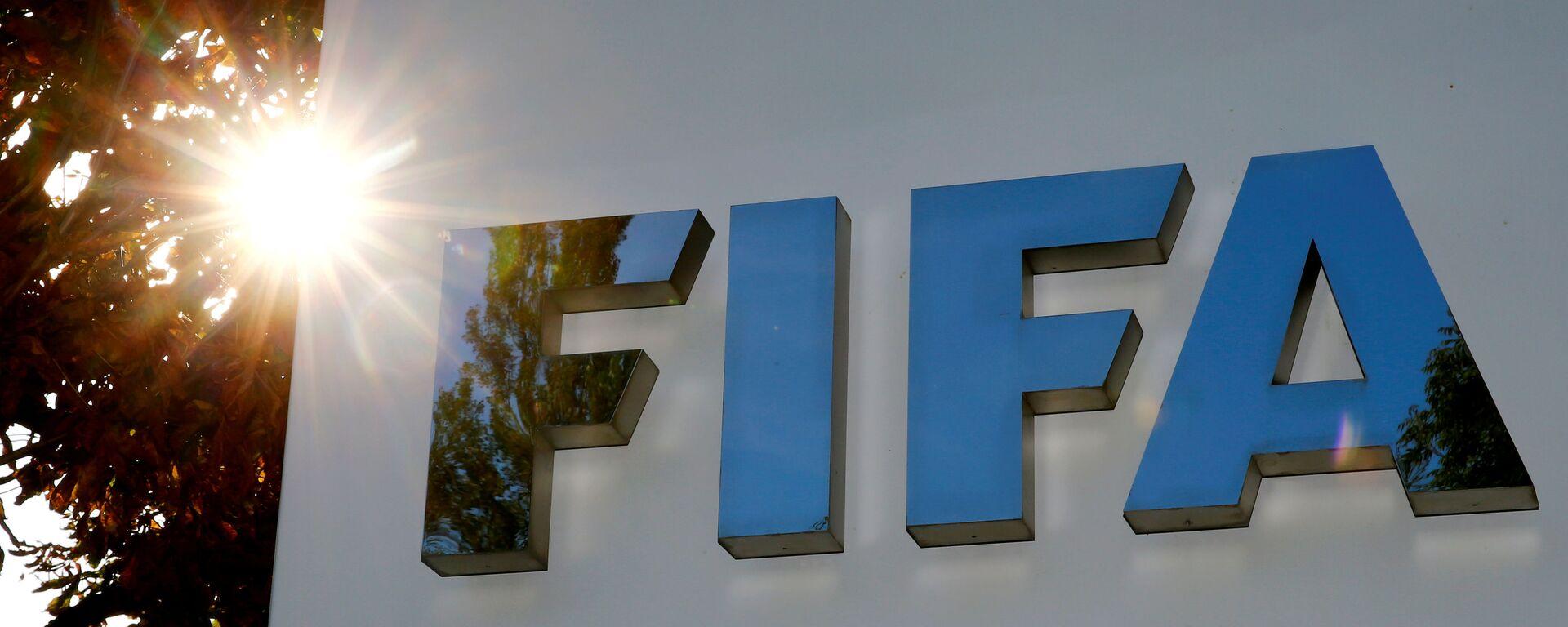 Штаб-квартира ФИФА в швейцарском Цюрихе - Sputnik Беларусь, 1920, 25.08.2021