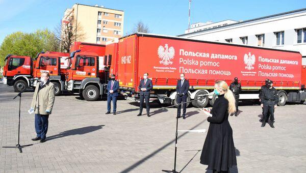 Польшча накіравала ў Беларусь гуманітарную дапамогу для барацьбы з COVID-19 - Sputnik Беларусь