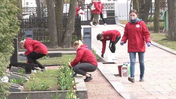 Жители Беларуси вышли на субботник в разгар пандемии COVID-19 - Sputnik Беларусь