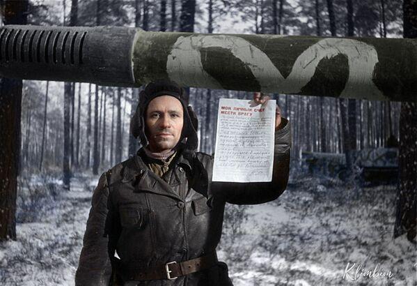 1945 год. Усходняя Прусія - Sputnik Беларусь