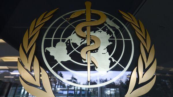 Эмблема Всемирной организации здравоохранения - Sputnik Беларусь