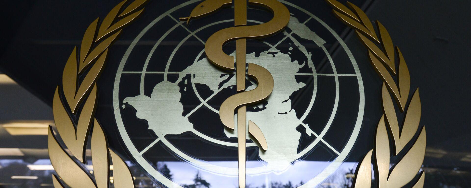 Эмблема Всемирной организации здравоохранения - Sputnik Беларусь, 1920, 26.01.2021