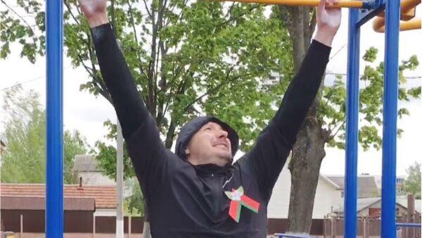 Чиновники из Житковичей запустили спортивный челлендж к 9 Мая - Sputnik Беларусь
