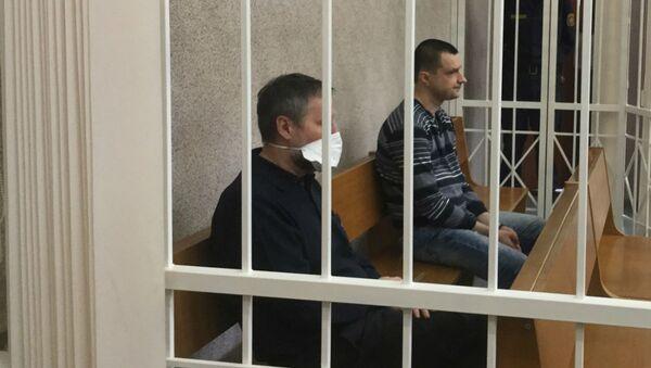 Обвиняемые по делу медиков Александр Шарак и Кирилл Карпович - Sputnik Беларусь