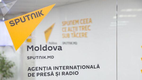 Sputnik Малдова адзначае юбілей - Sputnik Беларусь