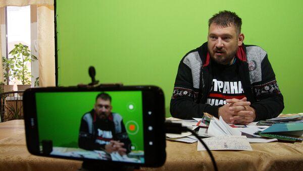 Гомельский видеоблогер Сергей Тихановский  - Sputnik Беларусь