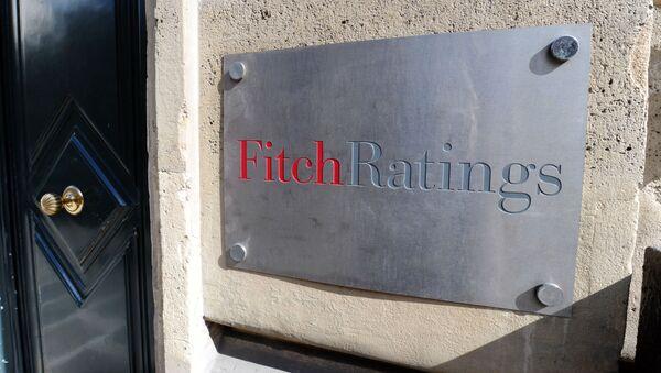 Вход в рейтинговое агентство Fitch  - Sputnik Беларусь