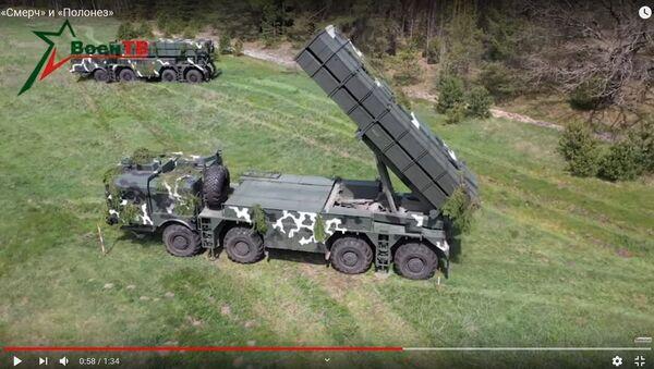 Как проходят тактические учения комплексов Смерч и Полонез - видео - Sputnik Беларусь