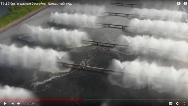 Место для селфи: чем привлекают брызгальные бассейны ТЭЦ - видео - Sputnik Беларусь