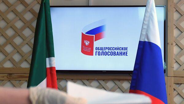 Подготовка избирательных участков к голосованию по внесению изменений в Конституцию РФ - Sputnik Беларусь