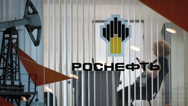 Стенд компании Роснефть на площадке Восточного экономического форума - Sputnik Беларусь