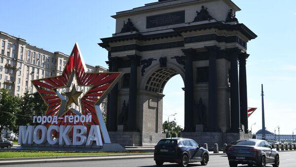 Звезда с надписью город-герой Москва у Триумфальной арки на Кутузовском проспекте в Москве - Sputnik Беларусь