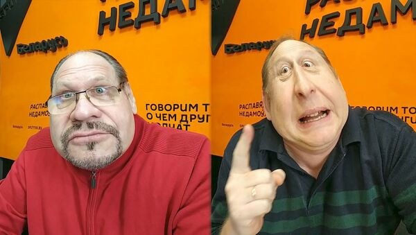 Злыдни: откуда вонючая вода?! - Sputnik Беларусь