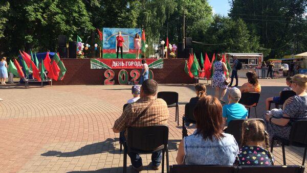 Празднование дня города в Бобруйске - Sputnik Беларусь