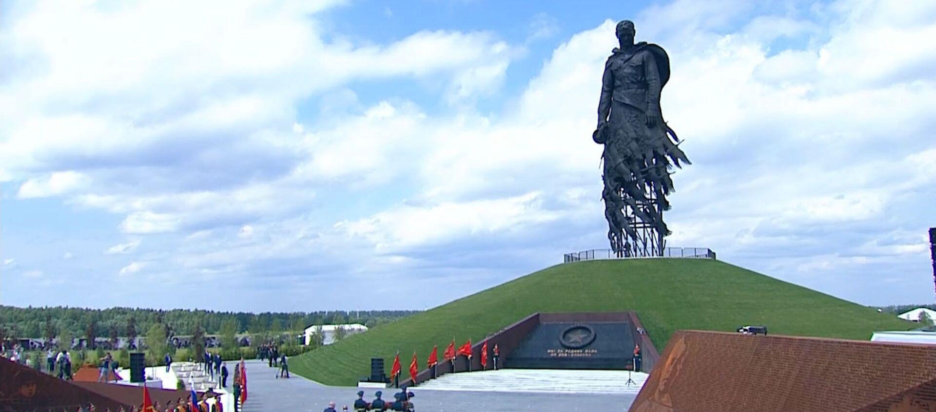 Пуцін і Лукашэнка адкрылі Ржэўскі мемарыял Савецкаму салдату - відэа - Sputnik Беларусь, 1920, 30.06.2020